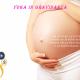 yoga in gravidanza-yoga busto-kriyayogaevolution-mina formisano-fulvio falsanito-yoga prenatale